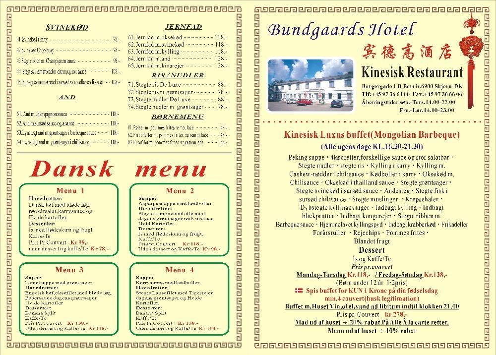 kina restaurant holstebro